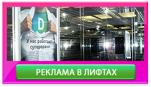 business_center_lift